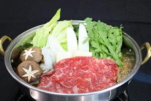 【ふるさと納税】KA0129_【すき焼きのタレ付き】むなかた牛肩ローススライス 牛肉 和牛 国産牛 送料無料 すき焼き しゃぶしゃぶ