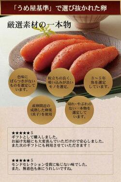 【ふるさと納税】KA0013_無着色辛子明太子650g樽入り×2箱(モンドセレクション受賞品)