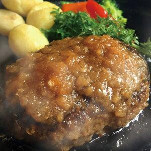 【ふるさと納税】【手ごね国産牛ハンバーグ(6個)】「MAIN DINING -Ichi-」シェフの手ごね国産牛ハンバーグ 140g×6個 ハンバーグ 国産牛 手ごねハンバーグ ジャポネソース ギフト 贈り物