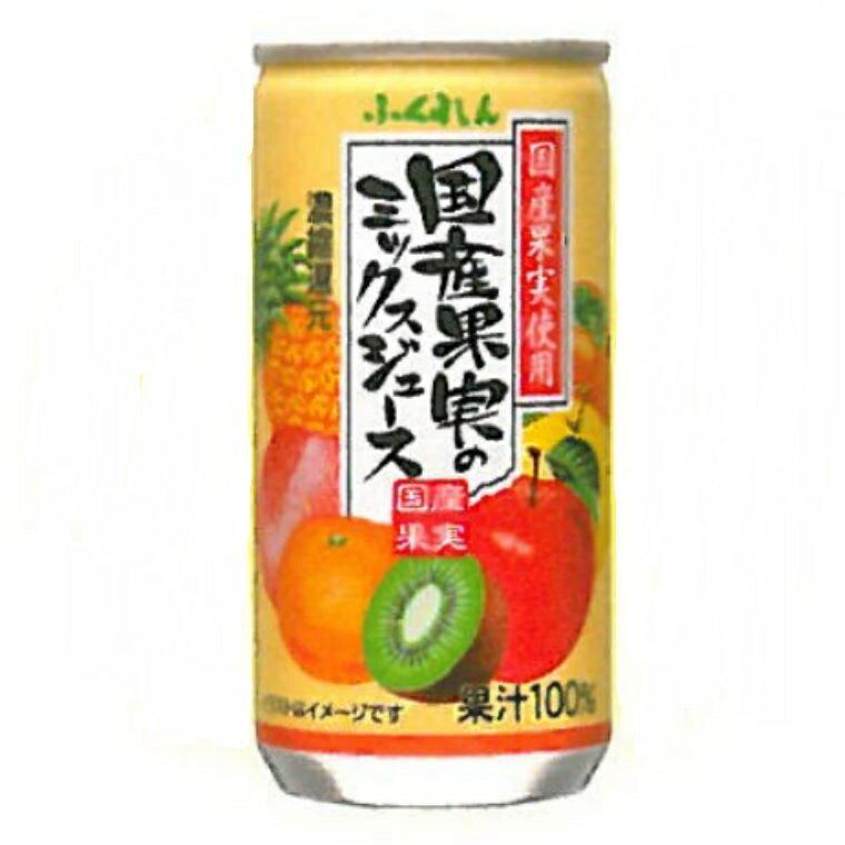 【ふるさと納税】果汁100%「国産果実のミックスジュース」(20缶×2セット) 国産果実 果物 フルーツ ブレンド りんご 温州みかん もも キウイ 柿 梨 パイナップル ジュース 40本 100%