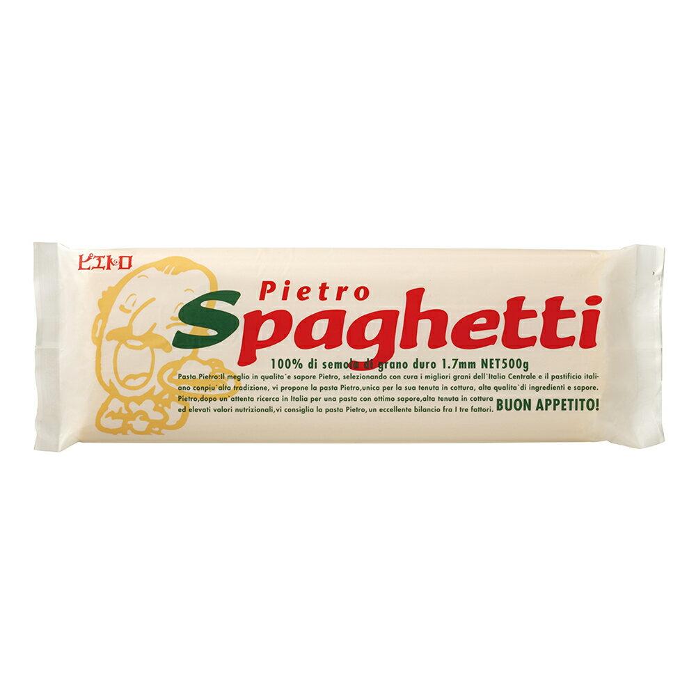 【ふるさと納税】ピエトロの「スパゲティ(麺)」(500g×20袋)(10セット) パスタ スパゲッティ 10kg