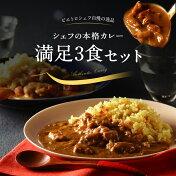 【ふるさと納税】人気のファーマーズ満足セット(9食セット)
