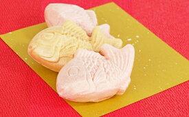 【ふるさと納税】玄海福津鯛もなか 20個セット 【菓子/和菓子/もなか・スイーツ・デザート・最中】