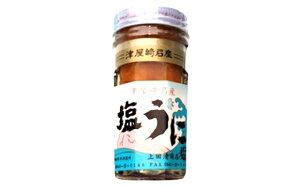 【ふるさと納税】うにの専門◆上田清商店 「つやざき塩うに」 12本入 【魚貝類ウニ・雲丹】