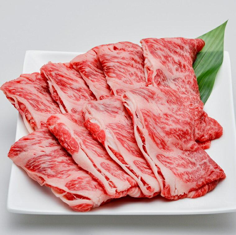 【ふるさと納税】嘉穂牛(特上ローススライス 約550g)