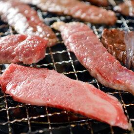 【ふるさと納税】嘉穂牛 食べ比べセット 3種 合計320g カルビ約100g ロース約100g 赤身約120g 国産 九州産 牛肉 冷蔵 送料無料