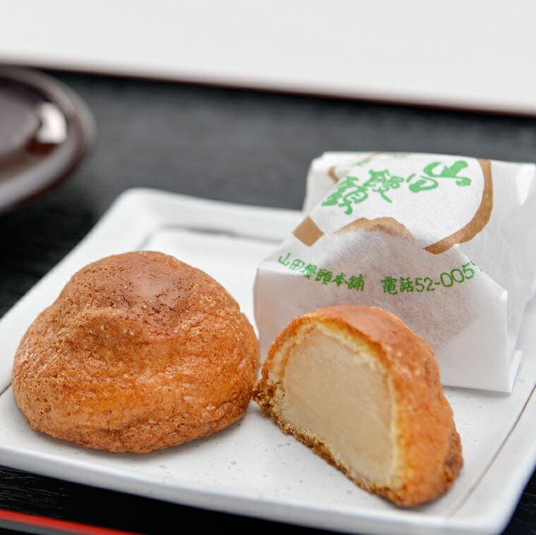 【ふるさと納税】山田饅頭