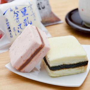 【ふるさと納税】豆乳 かすてら 10個入り 和菓子 洋菓子 スイーツ お菓子 送料無料 老舗和菓子屋 山田饅頭本舗