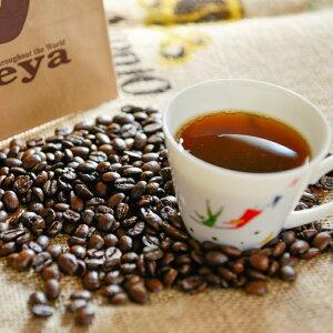 【ふるさと納税】まめや嘉麻コーヒー(筑豊ブレンド)・キャニスターセット(豆タイプ・挽き豆タイプ)