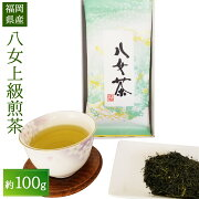 【ふるさと納税】八女上級煎茶約100g1袋八女茶緑茶日本茶煎茶九州産国産送料無料