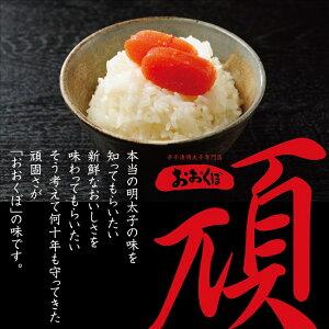 【ふるさと納税】おおくぼのうまかもんセット3