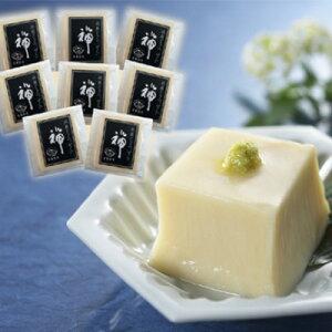 【ふるさと納税】冷凍胡麻どうふ『禅』240g×8個 【廣八堂】 【豆腐・とうふ】