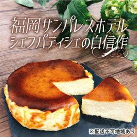 【ふるさと納税】大人のバスクチーズケーキ【配送不可:離島】 【お菓子・チーズケーキ】