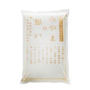 【ふるさと納税】福岡県産白米10kg(5kg×2袋)銀座の料亭ご愛用のお米ご飯米精米送料無料