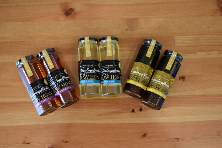【ふるさと納税】低GI 糸島産ヤーコンシロップ&スーパーフード生蜂蜜(2種類)贅沢腸活セット