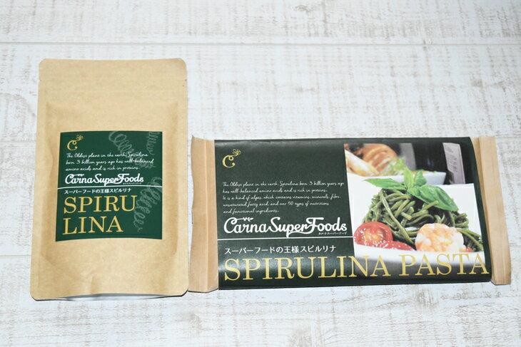 【ふるさと納税】TV話題のスーパーフード スピルリナ100%パウダー&スピルリナを練り込んだパスタ 栄養価の高いスピルリナセット