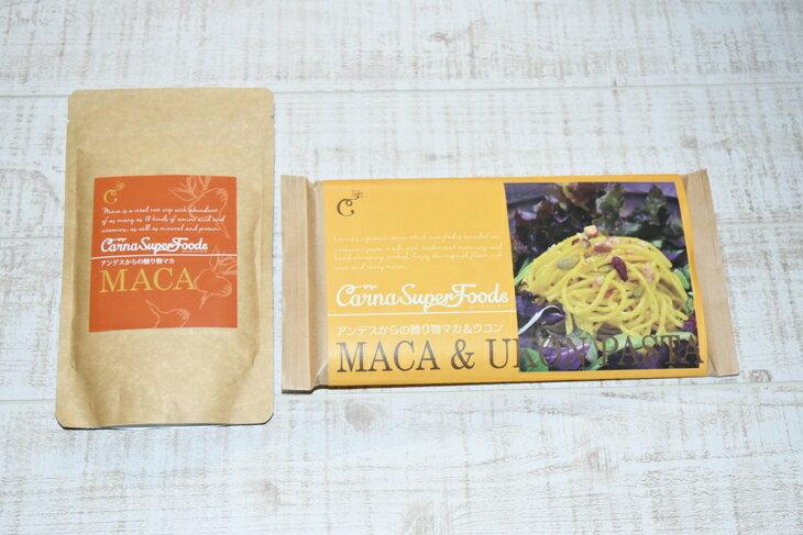【ふるさと納税】TV話題のスーパーフード マカ100%パウダー&マカとウコンを練り込んだパスタ 栄養価の高いマカセット ALA012