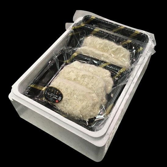 【ふるさと納税】(まるごと糸島)糸島豚自家製衣付きパリパリとんかつ9枚入り