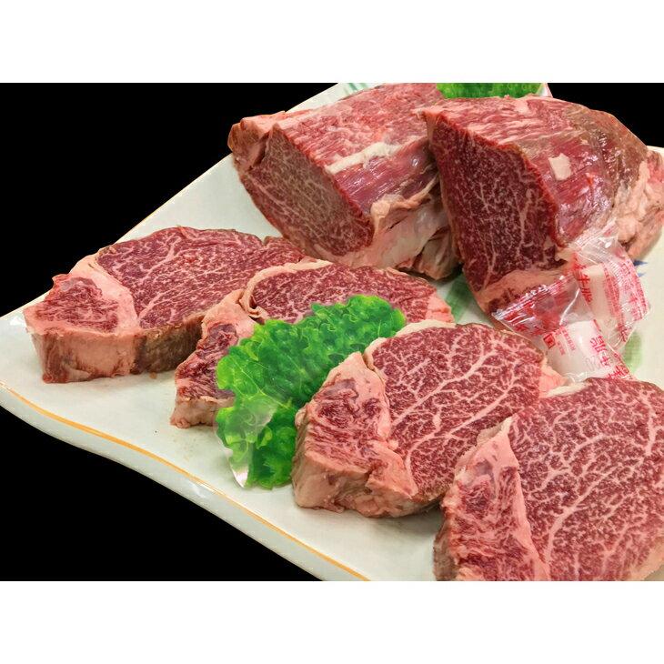 【ふるさと納税】【九州産限定】A4ランク黒毛和牛ヒレ肉ステーキ1枚100g×4枚入り