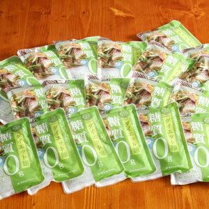 【ふるさと納税】【A-061】ぷるんちゃん(麺タイプ)/低糖質麺 グルテンフリー