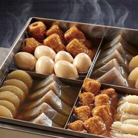 【ふるさと納税】博多おでん 1人前×8パック 送料無料 レトルト セット 鍋