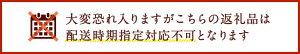 【ふるさと納税】辛子明太子上切れ子(小)たっぷり1.2kg(300g×4箱)送料無料本場博多めんたいこ切子フードアドバイザー厳選!