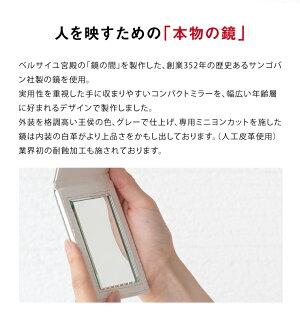 【ふるさと納税】鏡の革命手鏡ミニヨン幅6cm×高さ8cmコンパクトミラーおしゃれブランドミラー白革耐蝕加工