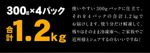 【ふるさと納税】フードアドバイザー厳選!本場博多辛子明太子上切子(小)たっぷり1.2〓(300g×4箱)