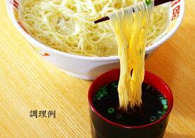 【ふるさと納税】A587.博多ラー麦ソーメン30食