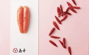 【ふるさと納税】辛口辛子明太子240g.A685