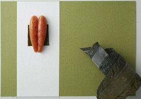 【ふるさと納税】Z102.【簡易パック】昆布漬け辛子明太子切れ子100グラム