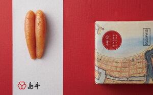 【ふるさと納税】オリジナル辛子明太子120g.ZG33