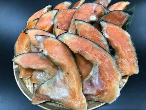 【ふるさと納税】A623.希少部位!鮭カマ極み干し/1キロ(数量限定)