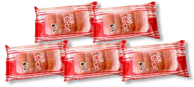 【ふるさと納税】【やまや】うちのめんたい切子込(150グラム×5個セット) 辛子明太子 家庭用 柚子風味 .A735