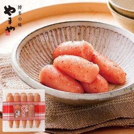 【ふるさと納税】【やまや】うちのめんたい切子込(300グラム)辛子明太子 家庭用 柚子風味 .Z149