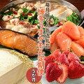 【人気】福岡・博多おいしいもの旬定期便セット(5回/1年間)