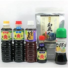 【ふるさと納税】醤油・調味料セット3【1073724】