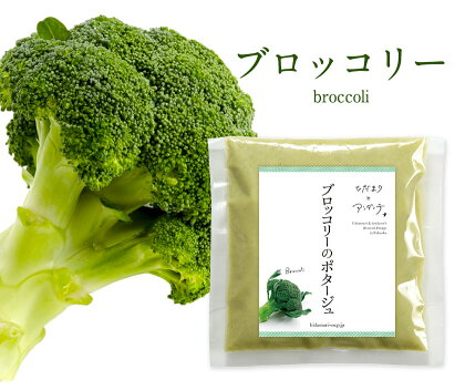 【ふるさと納税】冷凍野菜スープ(5個セット)花田農園《60日以内に順次出荷(土祝除く)》