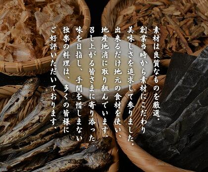 【ふるさと納税】タッカンマリ鍋2人前韓国風水炊き独楽《60日以内に順次出荷(土祝除く)》