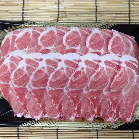【ふるさと納税】筑前町・朝倉市のお米で育ったおいしい豚肉(あさくら豚米)肩ロース1kg