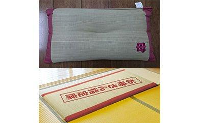 【ふるさと納税】 撫子 私の場所(70×150)(色:ローズ)枕セット AD-0116