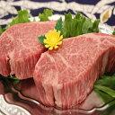【ふるさと納税】AF-1701 九州産黒毛和牛ヒレステーキ