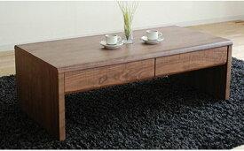 【ふるさと納税】リビングテーブル「NEWベルグ Lテーブル」ブラウン BA-1401-01r
