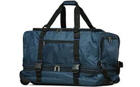 【ふるさと納税】 [PROEVO] ボストンキャリー スーツケース 大容量 LL(ネイビー×ブラック) AD-3605-01r
