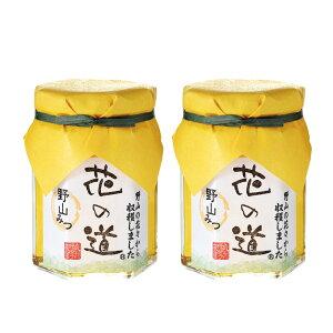 【ふるさと納税】野山みつ2本セット合計280g140g×2本国産純粋蜂蜜野山みつハチミツ蜂蜜ハニー送料無料