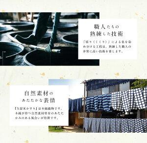 【ふるさと納税】久留米かすり反物レース久留米絣12m×1反幅約38cm綿100%木綿織物伝統的工芸品機械織広川町産国産送料無料