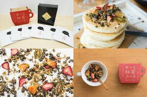 【ふるさと納税】八女茶ゆげ製茶の深蒸し煎茶セット合計30個小袋(10g)×6個ティーバッグ(2g)×24個ギフト
