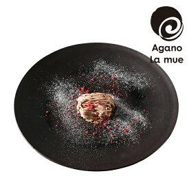 【ふるさと納税】F26-23 アガノラミュ ディナープレート(黒)