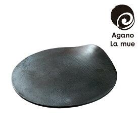 【ふるさと納税】G28-24 アガノラミュ サーブプレート
