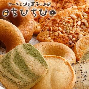 【ふるさと納税】F18-02 米粉焼きドーナツと焼き菓子のセットA